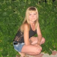 Фотография профиля Светы Пахомушкиной ВКонтакте