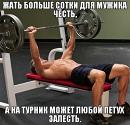 Персональный фотоальбом Nikita Dzhumshudov