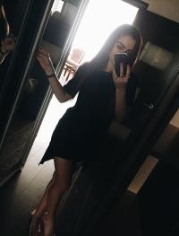 Елизавета Александрова фото №25
