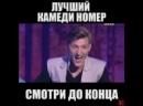 Пародия на Харламова!!