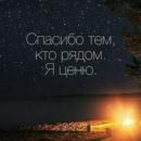 Фотоальбом Фарангиз Рахматовой