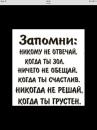 Djabbarova Esmira | Москва | 35