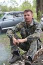Персональный фотоальбом Виталия Антонова