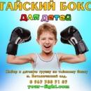 Фотоальбом Серека Уразова