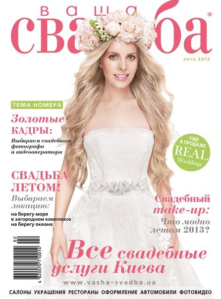 Κсения Κорнилова, 29 лет, Москва, Россия
