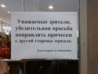 Сергей Пикалёв фото №2
