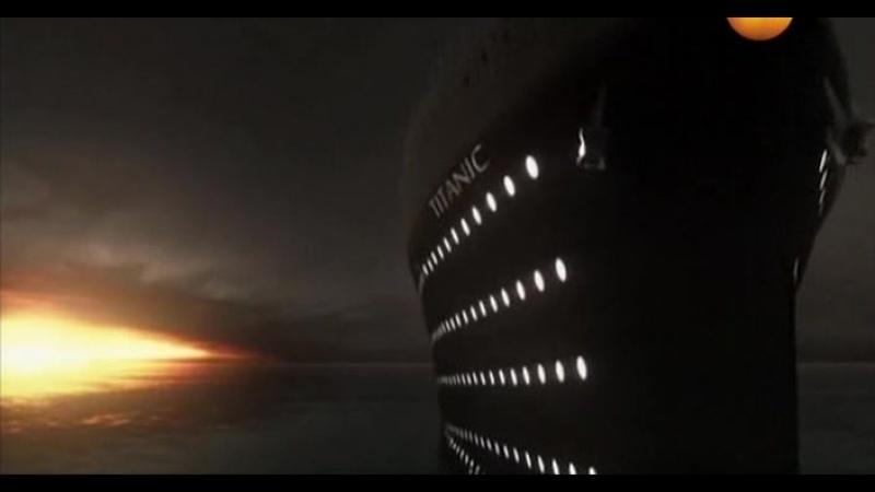 2013 03 13 Титаник Секрет вечной жизни 3 фильм Позывные из бездны