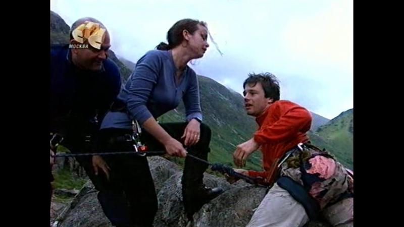 Коварство гор Rockface 01 2002 2003