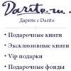 Darito.ru