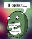 Фотоальбом Елены Воробьёвы