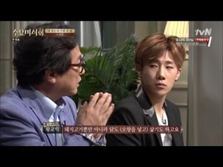 [VID]150701 TvN Wednesday Food Talk  - Sunggyu full