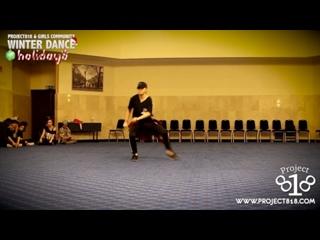 Anna Grotesque ❄ Project818 Winter Dance Holidays ❄ Jan 5-10, Moscow 2016 | Jah Khalib — Lena Pisareva