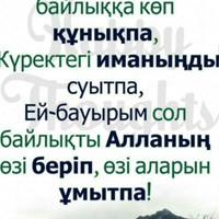 ЭргашАхмэдов