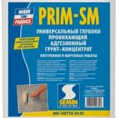 PRIM SM / ПРИМ-СМ 30 кг