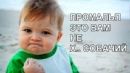 Фотоальбом Алексея Васильева