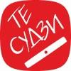 «Тесудзи» — московский клуб риичи-маджонга