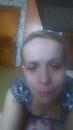 Личный фотоальбом Марии Конаковой