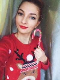 Юлия Роговая-Сердюкова фото №26