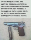 Змиренков Данил   Санкт-Петербург   3