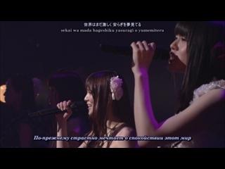 [RusSub] Yuki Kajiura LIVE vol.#11 elemental Tour @NHK Hall_01