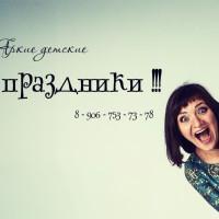 Фото Лейсан Земдихановой