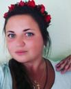 Ксения Ухо