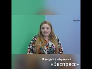 Видео от Кинолаборатия «Эмпринт»