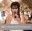 Персональный фотоальбом Оксаны Воропаевой