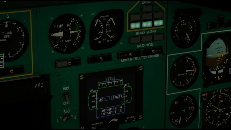 Tu154 аварийная посадка с убранными закрылками LGKR