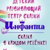 Валентина Дмитрук