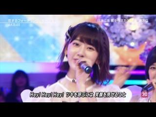 [Perf] AKB48 - Heavy Rotation + Koi Suru Fortune Cookie + 365 Nichi no Kamihikouki @ MUSIC STATION Ultra FES 2016 [19 September