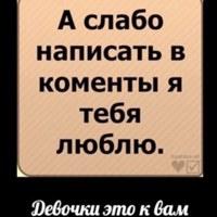МаксГрязнов
