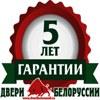 """Двери, Мебель, Линолеум, Плитка в ДНР """"Фактура"""""""