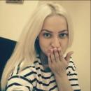 Фотоальбом Софии Ахтуловой