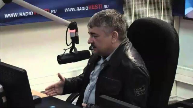 Pocтиcлaв Ищeнкo Вoccтaнoвлeниe и вoзpoждeниe Укpaины ужe нeвoзмoжнo политика