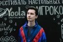 Фотоальбом Ивана Меркулова