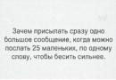 Данилова Евдокия | Якутск | 42