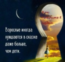 Тимаев Жека | Москва | 6