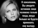 Марцын Екатерина | Одесса | 28