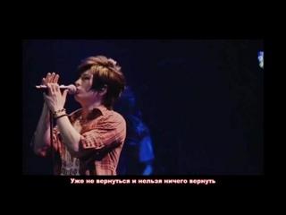 GACKT Requiem et Reminiscence Ⅱ(2009)  (русские субтитры)
