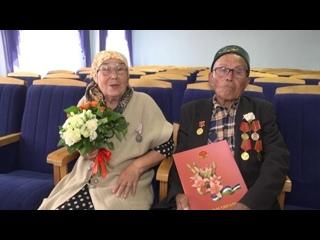 Бриллиантовый юбилей семейной пары Минигалиных