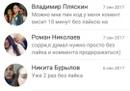 Белый Олег | Москва | 28