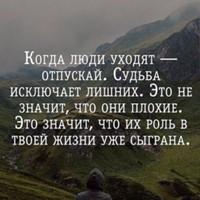 Садыков Самат