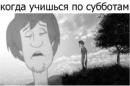 Серебрушкин Александр |  | 26