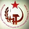 Ивановский областной совет ветеранов