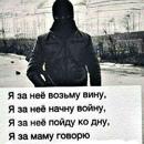 Жулевич Данил | Шымкент | 13
