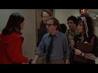 ХАННА И ЕЁ СЕСТРЫ (1986) - комедия, драма. Вуди Аллен 720p