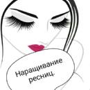 Фотоальбом Виолетты Михайловой