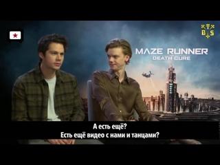 "[TBSubs] Интервью ""kino tv"" с кастом ""Maze Runner: The Death Cure"" (Дилан, Томас) (рус.саб)"
