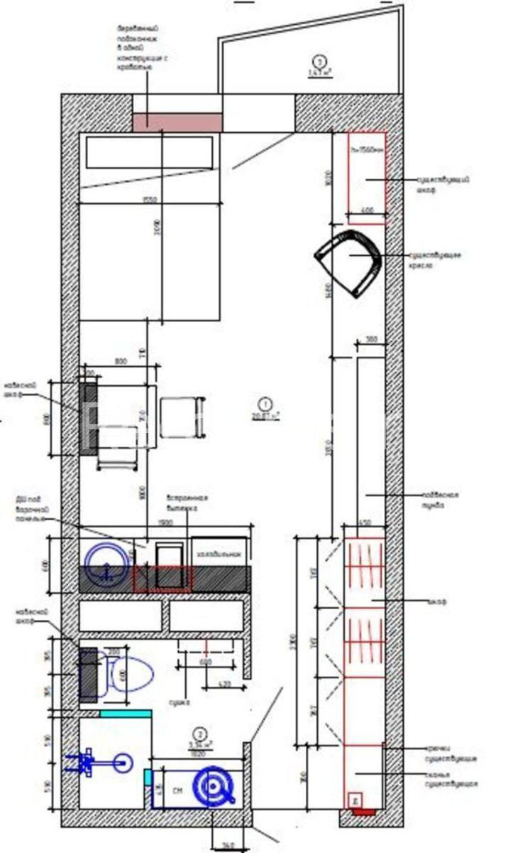 Концепт студии 26 м в скандинавском стиле.